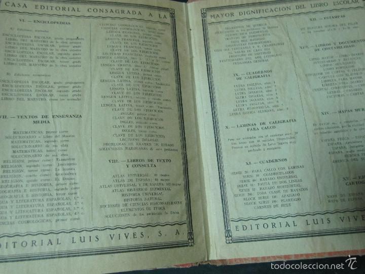 Libros antiguos: ENCICLOPEDIA SEGUNDO GRADO. LIBRO DEL MAESTRO EDELVIVES LUIS VIVES ZARAGOZA UNICO EN TODOCOLECCION - Foto 4 - 57985869