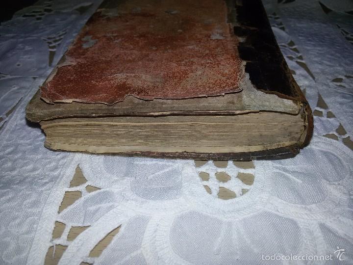 Libros antiguos: CURSO COMPLETO DE INSTRUCCIÓN PRIMARIA-CARLOS ARCE-1878-LIBRO DE TEXTO DEL SIGLO XIX - Foto 4 - 58019920