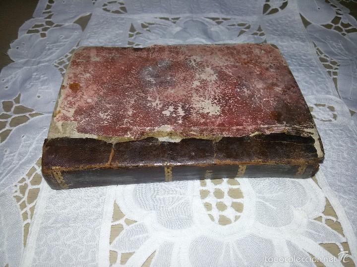 Libros antiguos: CURSO COMPLETO DE INSTRUCCIÓN PRIMARIA-CARLOS ARCE-1878-LIBRO DE TEXTO DEL SIGLO XIX - Foto 5 - 58019920