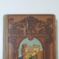 Libros antiguos: ESPAÑA MI PATRIA.METODO COMPLETO DE LECTURA.JOSE DALMAU CARLES 1925.LIBRO QUINTO. Lote 58353807