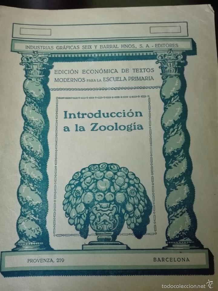 Libros antiguos: GRAN LOTE DE 24 CUADERNILLOS DE ESCUELA DE PRIMARIA - SEIX & BARRAL - BARCELONA - 1933 - - Foto 10 - 60262851