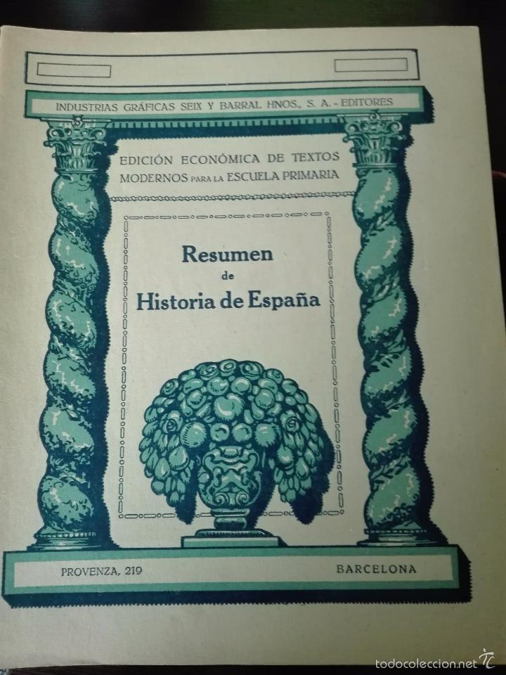 Libros antiguos: GRAN LOTE DE 24 CUADERNILLOS DE ESCUELA DE PRIMARIA - SEIX & BARRAL - BARCELONA - 1933 - - Foto 14 - 60262851