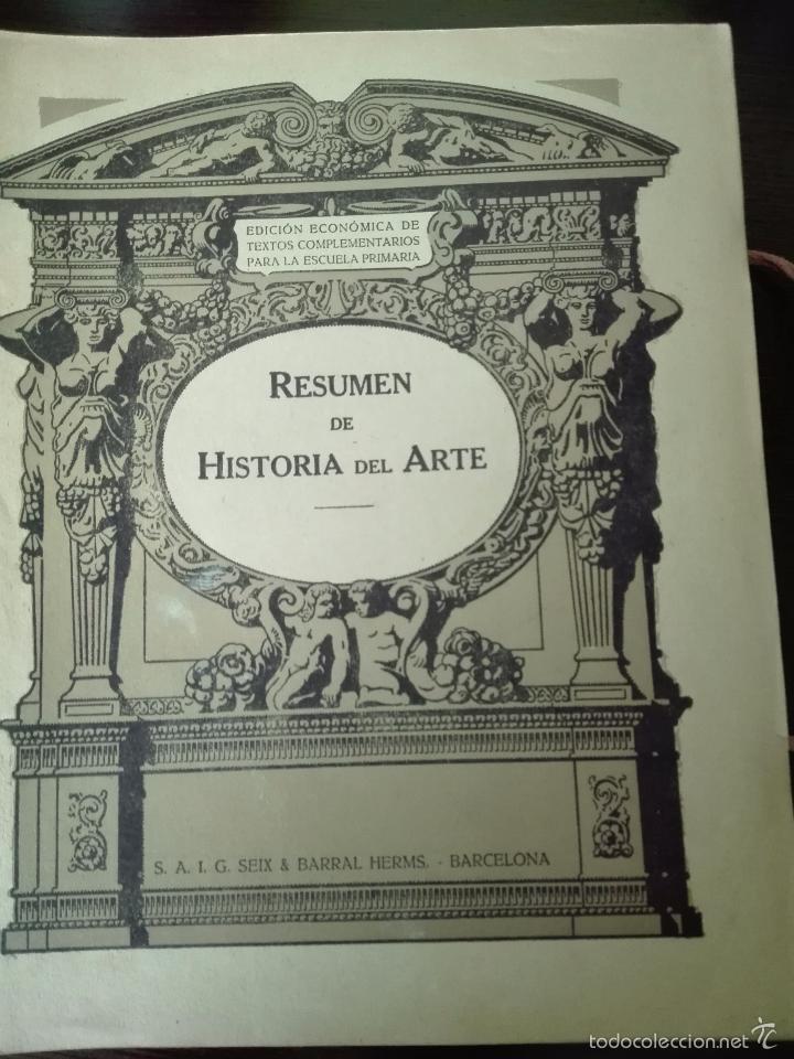 Libros antiguos: GRAN LOTE DE 24 CUADERNILLOS DE ESCUELA DE PRIMARIA - SEIX & BARRAL - BARCELONA - 1933 - - Foto 16 - 60262851