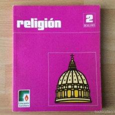 Libros antiguos: RELIGIÓN 2* BUP. SANTILLANA. Lote 60426051