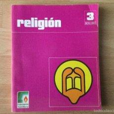 Libros antiguos: RELIGIÓN 3* BUP. SANTILLANA. Lote 60426127