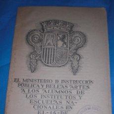 Libros antiguos: MISIONES PEDAGÓGICAS DE LA REPÚBLICA 1934 TOLEDO. Lote 62898956