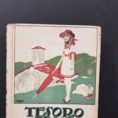 Libros antiguos: TESOROS DE LAS ESCUELAS,MADRID 1876.. Lote 89852492