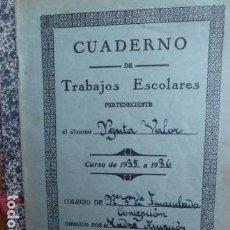 Libros antiguos: CUADERNO TRABAJOS ESCOLARES DE 1935-1936. Lote 91375750