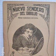 Libros antiguos: NUEVO SENDERO DEL DIBUJO -CUADERNO 1 INDUSTRIAL-. Lote 116343578