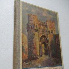 Libros antiguos: JOSÉ DALMAU CARLES, ESPAÑA, MI PATRIA- 1928-GERONA- DALMÁU CARLES, PLA -EDITORES. Lote 97061211