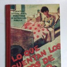 Libros antiguos: LO QUE CUENTAN LOS AMIGOS DE PERICO LIBRO ESCOLAR REPUBLICA ESPAÑOLA, ORIGINAL, NUEVO, SIN USAR. Lote 103887251