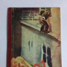 Libros antiguos: EL RELOJ LIBRO ESCOLAR REPUBLICA ESPAÑOLA, ORIGINAL, NUEVO, SIN USAR. Lote 103887327