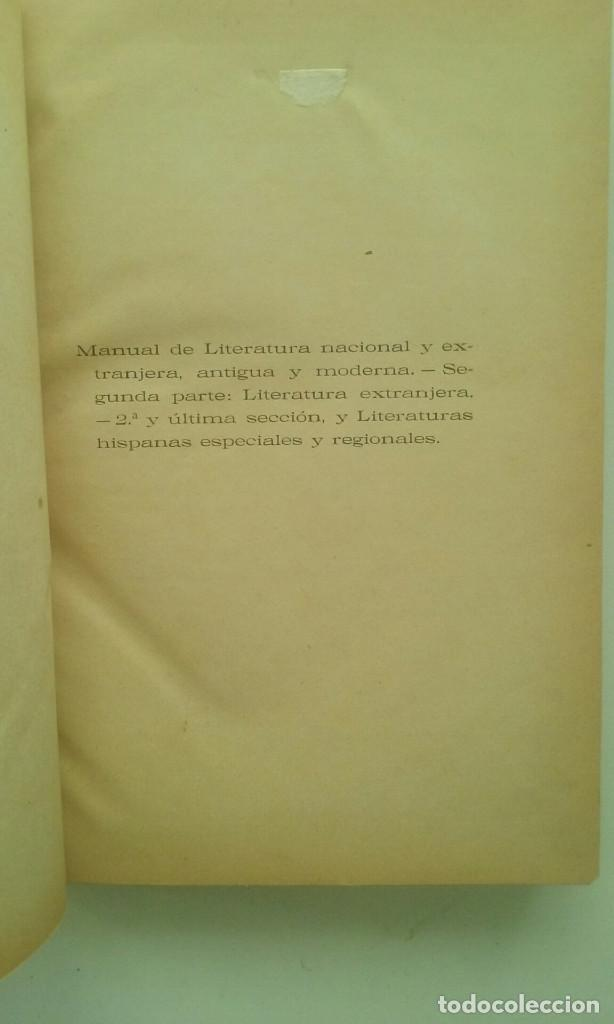 Libros antiguos: MANUAL DE LITERATURA NACIONAL Y EXTRANJERA VOL III - H. GINER DE LOS RÍOS (VICTORIANO SUÁREZ 1917) - Foto 2 - 110719763