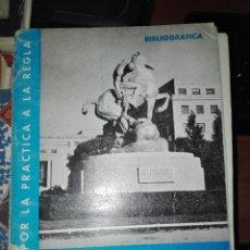 Libros antiguos: LENGUA ESPAÑOLA MARTIN ALONSO PRIMER AÑO 1968. Lote 110912467