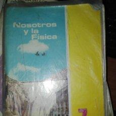 Libros antiguos: NOSOTROS Y LA FISICA EGB EDELVIVES. Lote 110913063