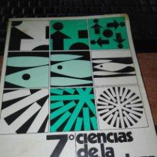 Libros antiguos: CIENCIAS DE LA NATURALEZA 7 EGB SOMOSAGUAS. Lote 110920903