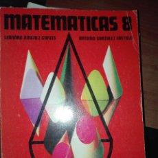 Libros antiguos: MATEMATICAS 8 EGB LEANDRO JIMENEZ GARCES 1978. Lote 110923807