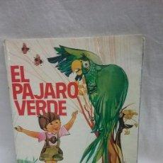 Libros antiguos: LIBRO LECTURA EL PÁJARO VERDE - MARTÍN VALMASEDA - EDICIONES SM - AÑO 1979. Lote 113381303