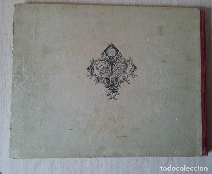 Libros antiguos: DON JOSE REINOSO - ATLAS GEOGRAFICO UNIVERSAL - SEGUNDA EDICION, REFORMADA - Foto 7 - 113738803