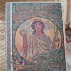 Libros antiguos: EL SEGUNDO MANUSCRITO. METODO DE LECTURA.. JOSE DALMAU CARLES.1926. Lote 115374243