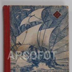 Libros antiguos: ZARAGOZA 1955 - TENEDURÍA DE LIBROS POR PARTIDA DOBLE - SEGUNDO GRADO - EDELVIVES - EDIT. LUIS VIVES. Lote 115555491