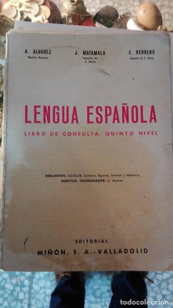 LENGUA ESPAÑOLA 5 NIVEL SIN CUBIERTAS (Libros Antiguos, Raros y Curiosos - Libros de Texto y Escuela)