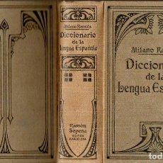 Libros antiguos: ATILANO RANCÉS ; DICCIONARIO DE LA LENGUA ESPAÑOLA (SOPENA, 1927) COMO NUEVO. Lote 117461955