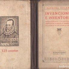 Libros antiguos: SOLANA : INVENCIONES E INVENTORES (MAGISTERIO ESPAÑOL, 1932). Lote 118338087