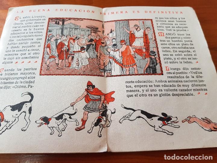 Libros antiguos: LIBRO ESCOLAR CARTILLA MODERNA DE URBANIDAD EDITORIAL FTD BARCELONA 1928 - Foto 4 - 121168275