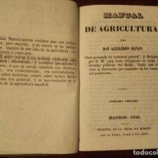 Libros antiguos: MANUAL DE AGRICULTURA, ALEJANDRO OLIVAN. AGRONOMÍA CIENCIA AGRÍCOLA XIX LIBRO DE ESCUELA. Lote 125350695