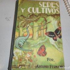 Libros antiguos: SERES Y CULTIVOS POR ANTONIO FERNANDEZ. Lote 128963323
