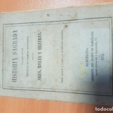 Libros antiguos: ESCUELAS DE PRIMERA ENSEÑANZA 1874 HISTORIA SAGRADA. Lote 130160875