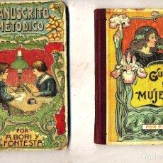Libros antiguos: LIBROS DE ESCUELA LOTE 10 LIBROS - OCASION. Lote 131582654