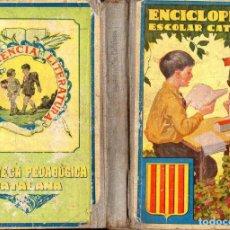Libros antiguos: ENCICLOPEDIA ESCOLAR CATALANA GRAUS ELEMENTAL I MITJÀ DALMAU CARLES (1937). Lote 133836102