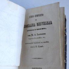 Libros antiguos: CURSO COMPLETO DE GEOGRAFÍA UNIVERSAL – ANTIGUA Y MODERNA - 1846. Lote 134127762