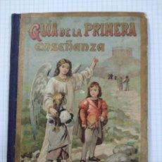 Libros antiguos: GUIA DE PRIMERA ENSEÑANZA. COMPENDIO DE GEOMETRIA. CALLEJA FERNANDEZ SANTOS. 1901. Lote 146146562