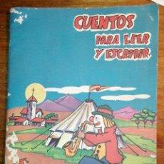 Libros antiguos: CUENTOS PARA LEER Y ESCRIBIR, LIBRO SEGUNDO, VICTORINO ARROYO. Lote 146661126