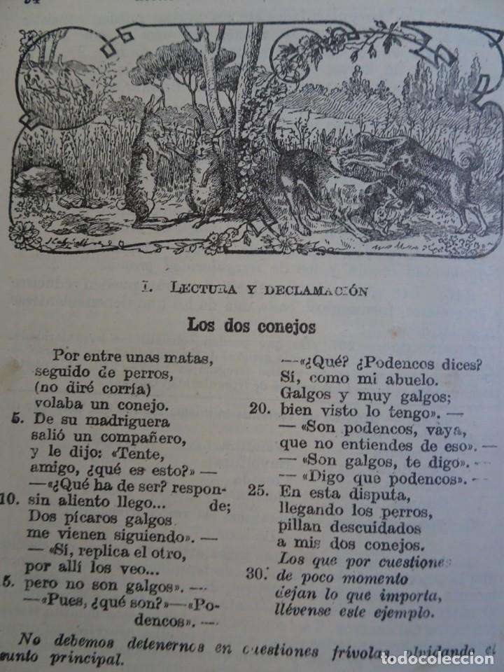 Libros antiguos: LOTE DE 9 ANTIGUOS LIBROS ESCOLARES VARIADOS, VER FOTOS - Foto 4 - 151380280