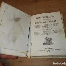 Libros antiguos: GRAMATICA CASTELLANA.TRATADO PRIMERO: DE LA ANALOGÍA Y SINTÁXIS. PALMA.IMPRENTA P.JOSÉ GELABERT.1848. Lote 148505842