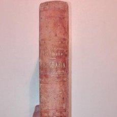Libros antiguos: ELEMENTOS DE GEOGRAFÍA GENERAL Y ESPECIAL DE ESPAÑA FRANCISCO DÍAZ CARMONA GRANADA 1904 3ª EDICIÓN. Lote 151899458