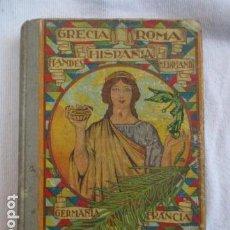 Libros antiguos: EL SEGUNDO MANUSCRITO. MÉTODO COMPLETO DE LECTURA. POR DON JOSÉ DALMAU CARLES.. Lote 156925498