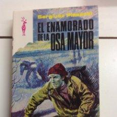 Livros antigos: EL ENAMORADO DE LA OSA MAYOR SERGIUSZ PIASECKI. Lote 158045254