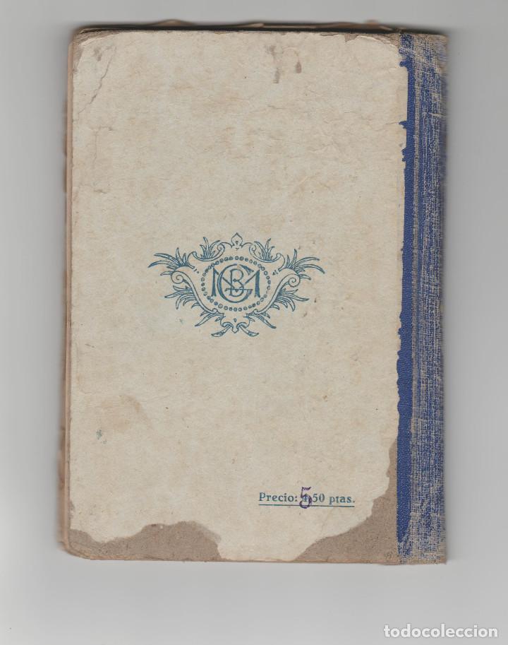 Libros antiguos: GEOMETRIA-PRIMER GRADO-EDICIONES BRUÑO-AÑO 1950 - Foto 2 - 158614390