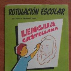 Libros antiguos: 1960 ROTULACIÓN ESCOLAR . LLENGUA CASTELLANA - SEIS LÁMINAS. Lote 194750306