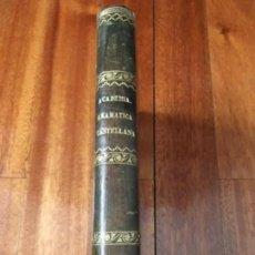 Libros antiguos: GRAMÁTICA DE LA LENGUA CASTELLANA POR LA REAL ACADEMIA ESPAÑOLA / GREGORIO HERNANDO IMP. 1878. Lote 160328954