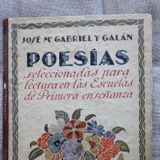 Libros antiguos: POESÍAS GABRIEL Y GALÁN. - LIBRERÍA ESCOLAR.H.DE ANTONIO PÉREZ. - 1932. Lote 163953742