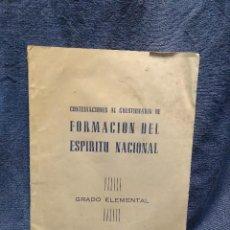 Libros antiguos: FORMACIÓN DEL ESPIRITU NACIONAL GRADO ELEMENTAL CONTESTACIONES CUESTIONARIO. Lote 166262570