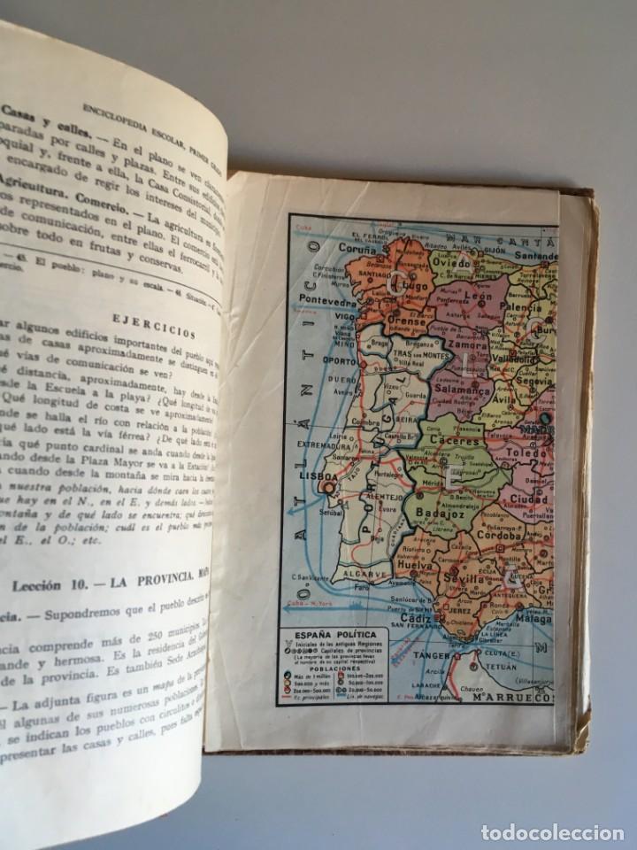 Libros antiguos: Libro escolar Primer grado. - Foto 2 - 167323672