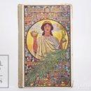 Libros antiguos: ANTIGUO LIBRO EL SEGUNDO MANUSCRITO, JOSÉ DALMÁU CARLES - DALMÁU CARLES, 1926. Lote 168669656