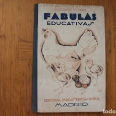 Libros antiguos: FABULAS EDUCATIVAS EZEQUIEL SOLANA EDITORIAL MAGISTERIO ESPAÑOL. Lote 171538559